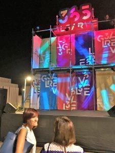 Dalia Paulo Programmmanagerin von 365 Algarve